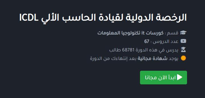 للموظفين بوابة معارف