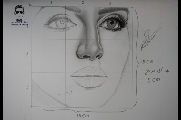 كورس تعلم رسم اجزاء الوجه بالرصاص للمبتدئين شرح عربى دورة معتمدة